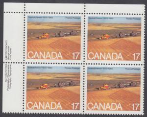Canada - #863 Saskatchewan Plate Block -MNH
