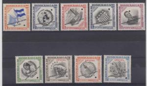 HONDURAS 1953 UNITED NATIONS Sc C222-C230 FULL SET PERF PROOFS + SPECIMEN MNH