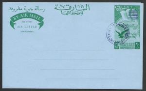 SHARJAH 1967 20np aerogramme, Monarch obliterated with bars, cds...........52076