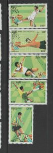 CAMBODIA #1300-1304  1993  WORLD CUP SOCCER '94  U.S      MINT  VF NH O.G  CTO