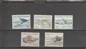 Greenland  Scott#  71-5  MNH  (1969-1976)