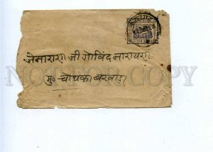 196302 INDIA JAIPUR Vintage real posted stamped cover