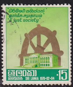 Sri Lanka 528 Used 1978 Parliament & Wheel of Life