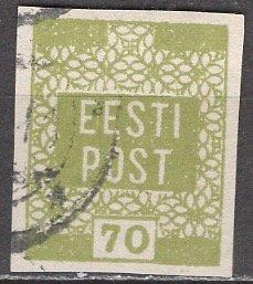 Estonia; 1919: Sc. # 4: O/Used Single Stamp