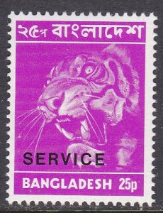 Bangladesh Sc #O6 MNH