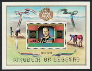 Lesotho 25th Anniversary of Duke of Edinburgh Award MS SG#MS467