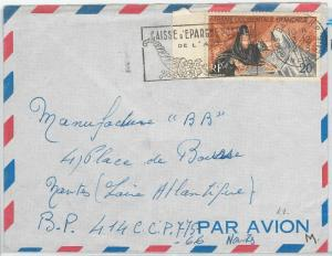 66510 - Afrique occidentale française AOF - POSTAL HISTORY - COVER: Banking 1958