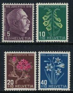 Switzerland #B179-82* NH  CV $4.50