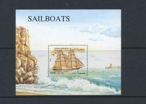 Somalia MNH S/S Brig Sailboats 1998