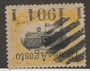 DOMINICAN REPUBLIC SC # 161     USED   INVERT