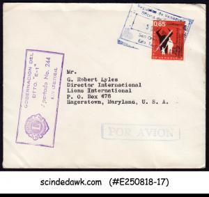 VENEZUELA - 1960 AIR MAIL ENVELOPE TO USA WITH LIONS INTERNATIONAL CANCL.