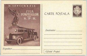 63258  - ROMANIA -   POSTAL STATIONERY CARD : FIRE Firefighting