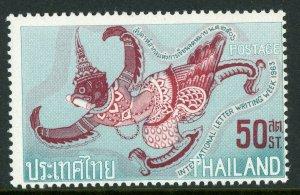 Thailand 1963 Scott 414 ⭐ 50 Satang ⭐ Mint Non Hinged ⭐Free Shipping⭐ T346 ⭐☀⭐☀⭐