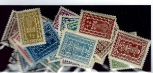 Austria Mix #250-283 & 285-287 Mint & Used F-VF SC$40.00...Such a Deal!