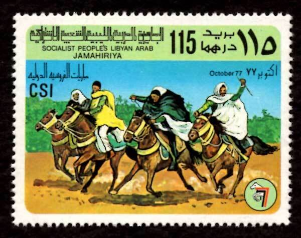 Libya 1977 Turf Championships, Tripoli, Horse 115d Scott.703 MNH