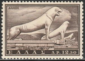 GREECE 707, 12.50d VIEW OF LIONS OF DELOS. UNUSED, HINGED, OG. F-VF. (141)