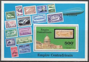 Central Africa Empire, Sc C187, MNH, 1977, Stamp on Stamp & Zeppelin