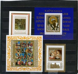 BULGARIA PAINTINGS/ICONS SMALL COLLECTION SET OF 4 S/S MNH