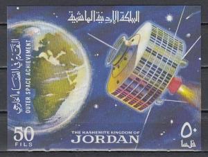 Jordan, Scott cat. 521 E. Syncom Space Satellite s/sheet. *