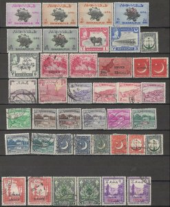 COLLECTION LOT # 16L PAKISTAN 41 STAMPS CLEARANCE