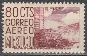 Mexico #C220F  MNH  CV $5.00  (S6467)