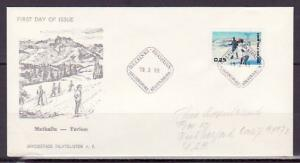 Finland, Scott cat. 454. Tourism issue. Skiing shown on a First day cover.