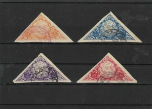 saudi arabia rare used 1918 para issues stamps ref 6957