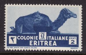 Eritrea #158 F-VF Mint NH ** Camel