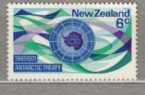 NEW ZEALAND 1971 Antarctic MVLH(**) #HS278