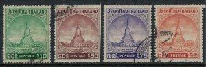 Thailand #316-9 (317 trimmed perfs)  CV $8.00