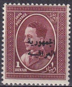 Iraq #226 MNH CV $30.00  (Z4513)