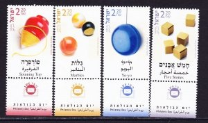 Israel #1497-1500 Philately Day MNH Singles with tab