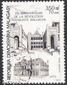Malagasy Republic #C190 Used