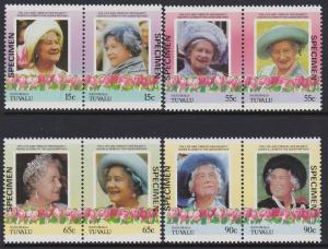Tuvalu Nanumaga 1985-86 Queen Mother Specimen MNH