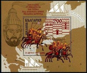 HERRICKSTAMP NEW ISSUES BULGARIA Sc.# 4855 Victory of Khan Tervel S/S