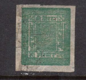Nepal #9 VF Used