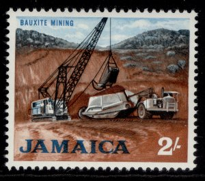 JAMAICA QEII SG228, 2s red-brown, black & light blue, VLH MINT.