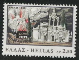 GREECE Scott 853 MNH**  Explosion at Monastery 1966
