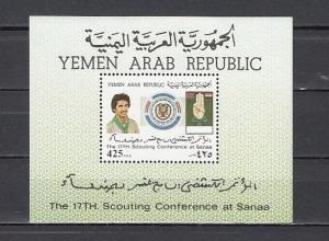 Yemen Arab Rep., Scott cat. 475. 17th Scout Conference s/sheet. ^