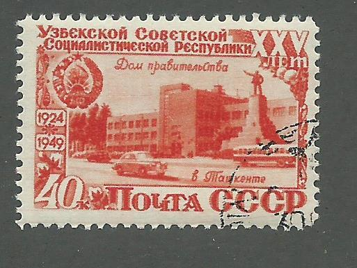 Russia Sc #1431 Used