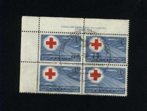 Canada #317  used PB 1952 PD  .80