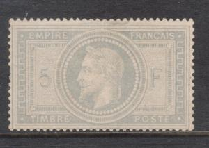 France #37 Mint Signed Twice