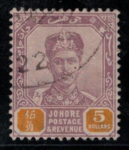 Malaya-Johore 1896-1899 SC 51 Used SCV$ 150.00