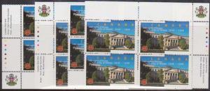 Canada #1756 Mint MS Imprint Blocks VF-NH 1998 University of Ottawa