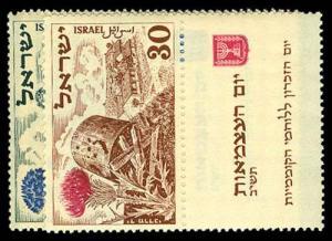 ISRAEL 62-64  Mint (ID # 59401)