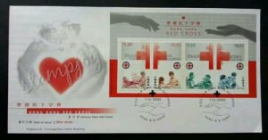 STAMP STATION PERTH Hong Kong # FDC  Red Cross Mini Sheet  2000 VFU