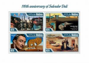 Maldives - 2014 Salvador Dali 110th Anniversary-4 Stamp Sheet-13E-095