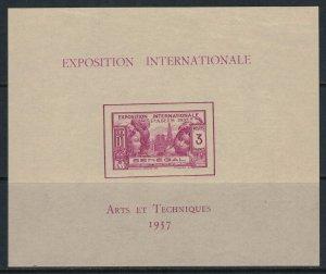Senegal #178*  CV $10.50  French Int'l Exhibition Souvenir sheet
