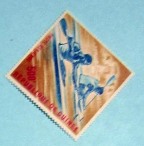 Guinea - C46, MNH. Single Sculls. SCV - $7.25