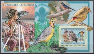 2006 Guinea 4373/B1031 Scouts / Strix woodfordii 7,00 €